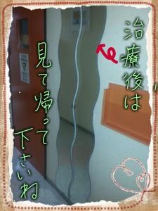 2014-01-16_17.52.49